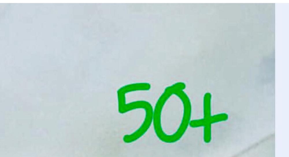 CinquentaMais